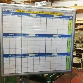 לוח תכנון נייד
