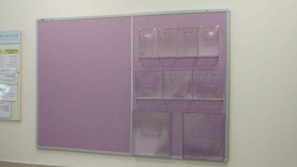 לוח משולב נעיצה סגול 1139 עם תאי פרספקס