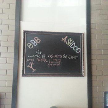 לוח גיר ירוק למסעדות